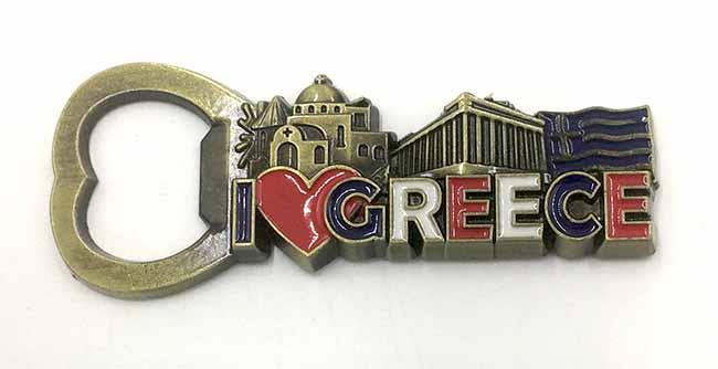 ΑΝΟΙΧΤΗΡΙ / ΜΑΓΝΗΤΑΚΙ I LOVE GREECE