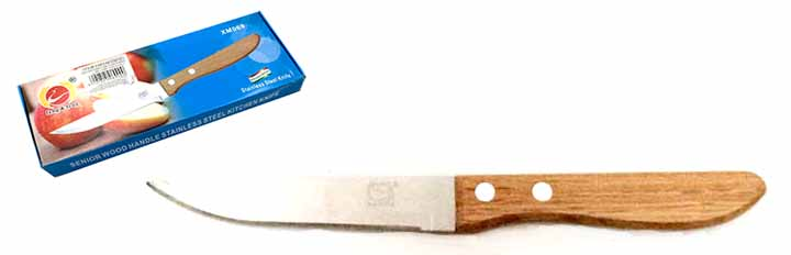 ΜΑΧΑΙΡΙ ΞΥΛΙΝΗ ΛΑΒΗ (ΙΣΙΟ) 10cm