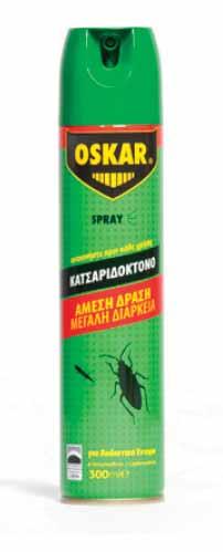 ΚΑΤΣΑΡΙΔΟΚΤΟΝΟ Spray ΠΡΑΣΙΝΟ 300ml OSKAR