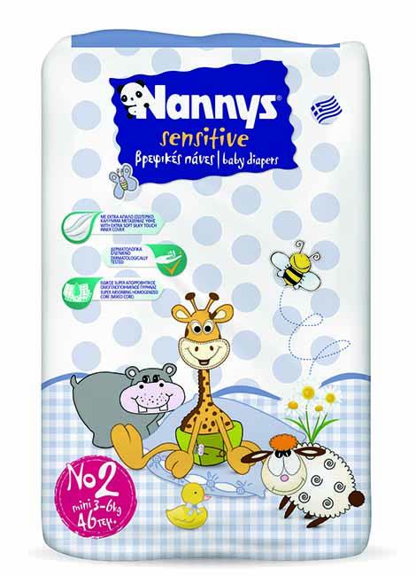 ΠΑΝΕΣ NANNYS SENSITIVE MINI 46 ΤΕΜΑΧΙΩΝ No2 (3-6 kg)