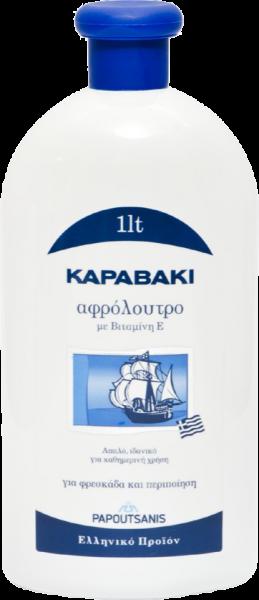 ΑΦΡΟΛΟΥΤΡΟ ΚΛΑΣΙΚΟ ΚΑΡΑΒΑΚΙ 1000ml